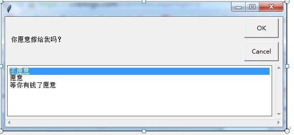 python核心编程笔记十——easygui中的选项组件用法,xue11 - 鱼C