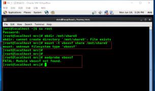 带你学C带你飞,C环境设置中的虚拟机共享文件夹的问题