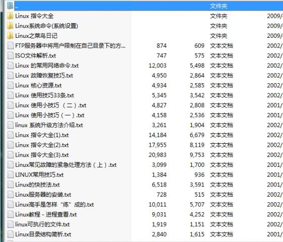 QQ截图20111210065517.png