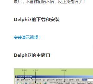 QQ截图20130126232044.png