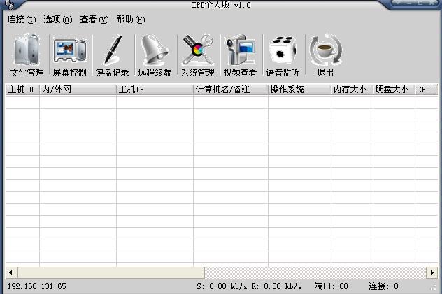 分享vc  编写的个人远控IPDv1.0带源码可调式.png