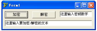 加密.png