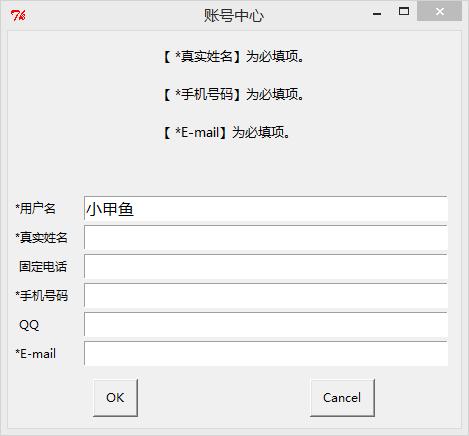 EasyGUI 學習文件- IT閱讀