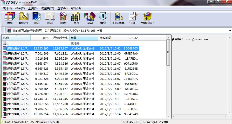 QQ截图20140505102222.png