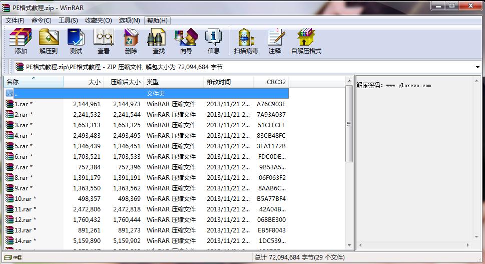 QQ截图20140505102249.png