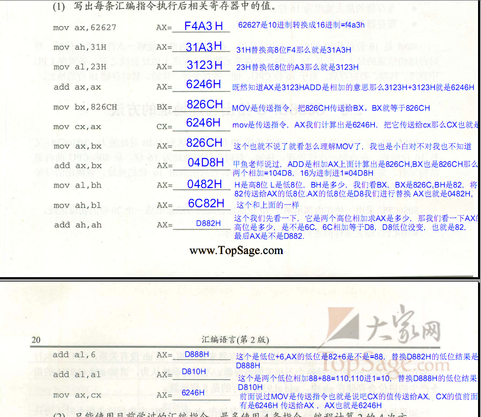 F_OSFE9S6A6ML(UDSQR_M`G.png