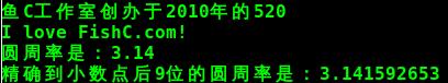 BaiduShurufa_2015-11-27_14-59-15.png