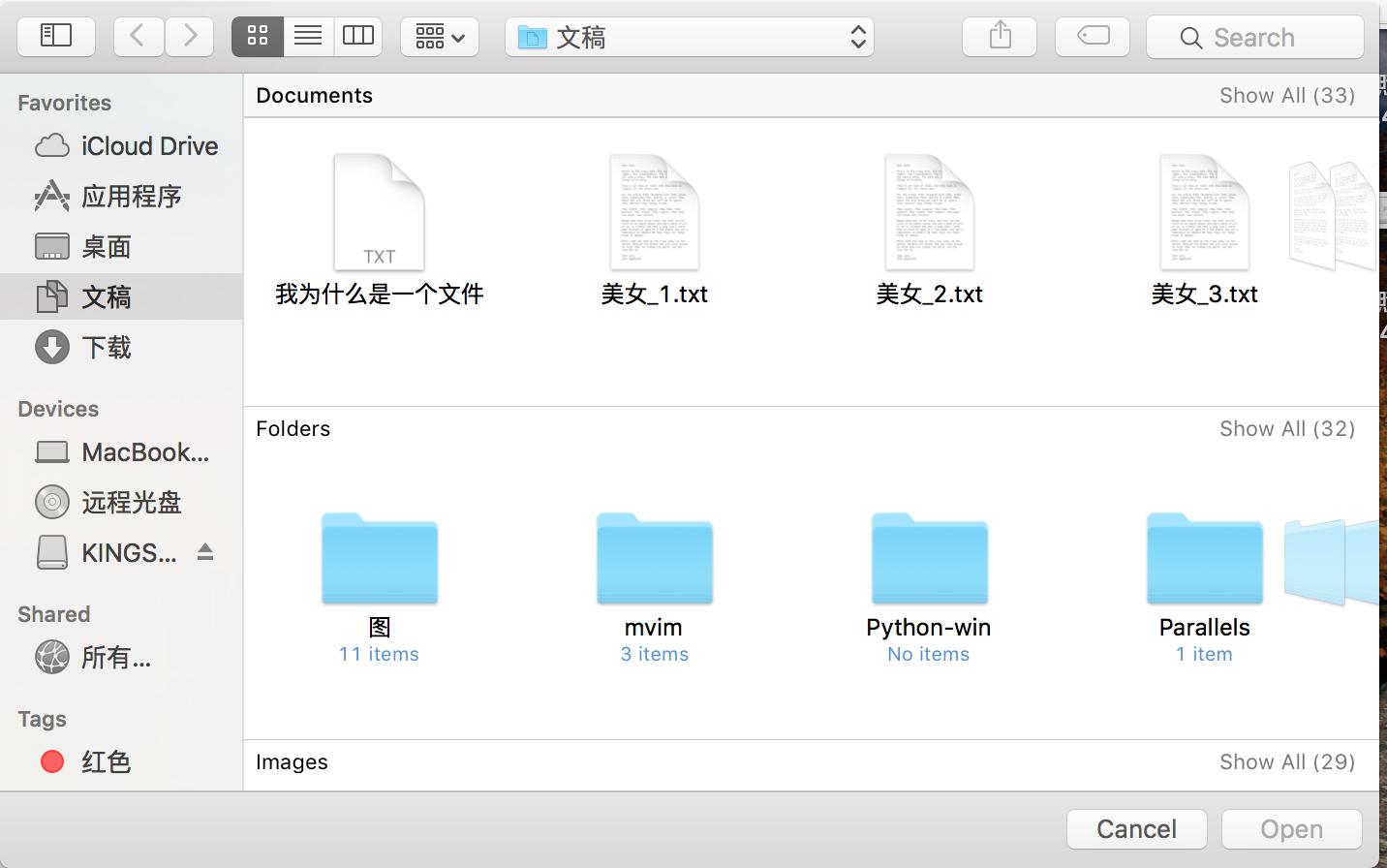 文件浏览框选择文件后点Open,就卡住了,没有报错。。求助,Python
