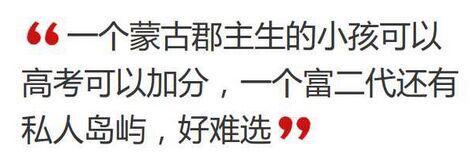 女人的两种样本,赵敏和黄蓉,妮们更喜欢哪一个?.jpg
