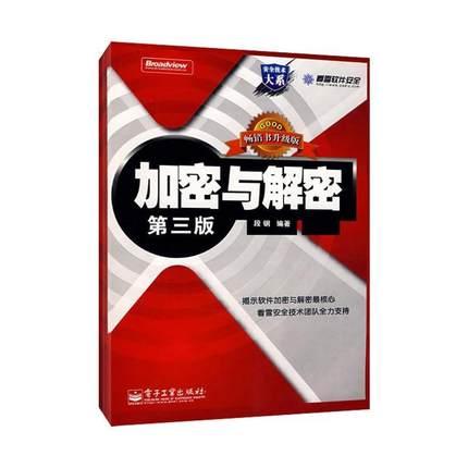 TB1ivqzKpXXXXcjXXXXXXXXXXXX_!!0-item_pic.jpg_430x430q90.jpg
