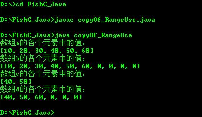 copyOf_RangeUse.png