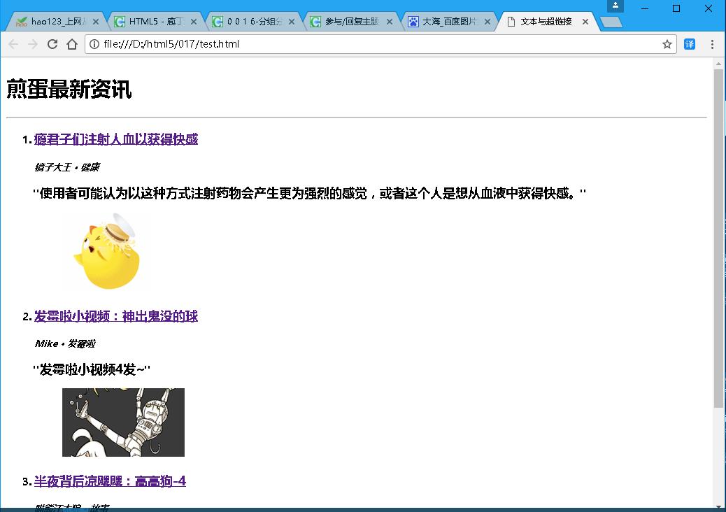 turtle_看图王.png