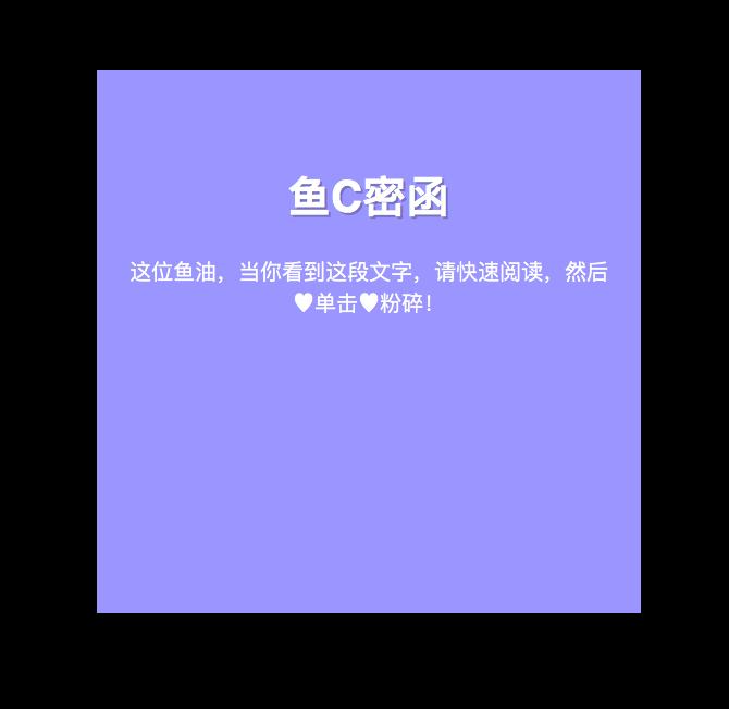 Snip20170812_82.png