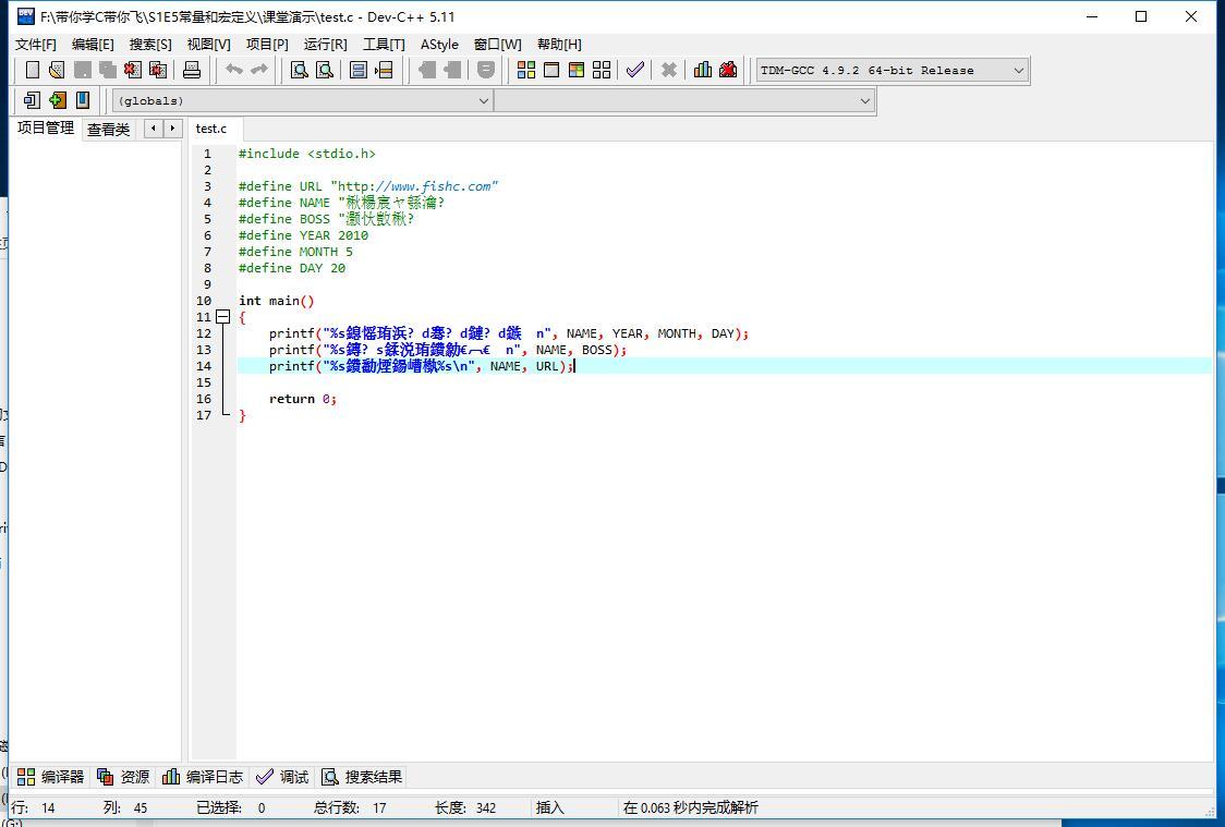 Dev 显示问题.jpg