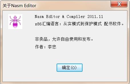 000_编译器.jpg