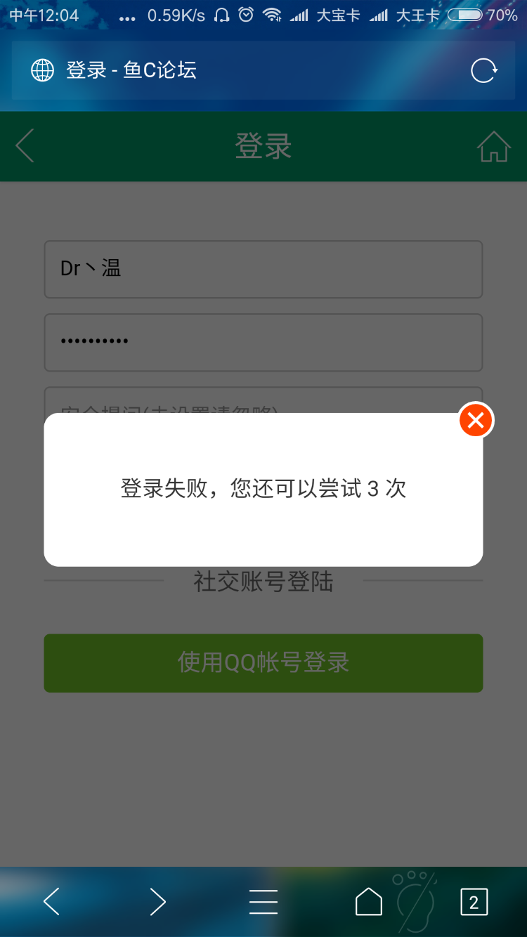 Screenshot_2017-12-26-12-04-43-259_com.tencent.mtt.png