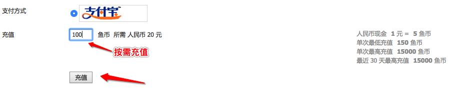Snip20180102_8.png