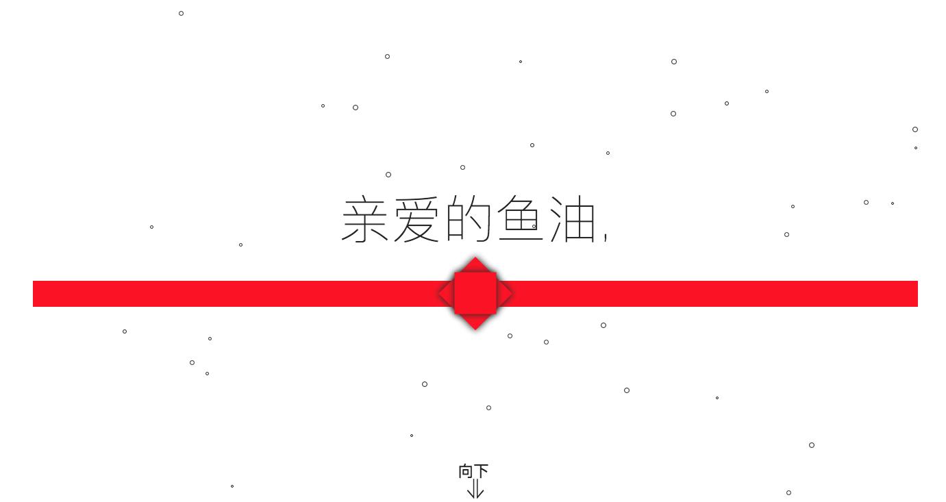 Snip20180102_11.png