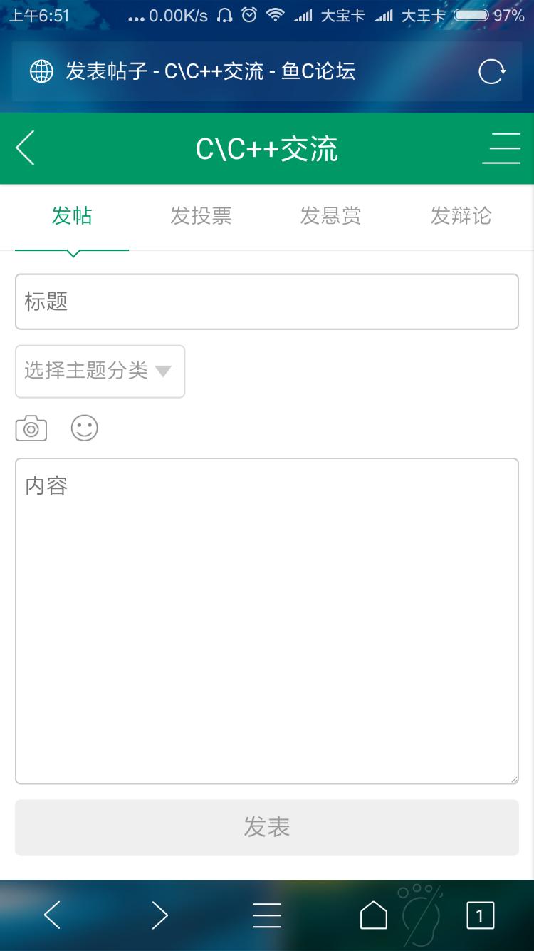 Screenshot_2018-01-13-06-51-46-104_com.tencent.mtt.png