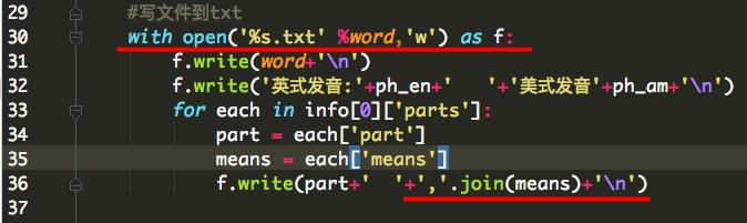 字符串拼接.png