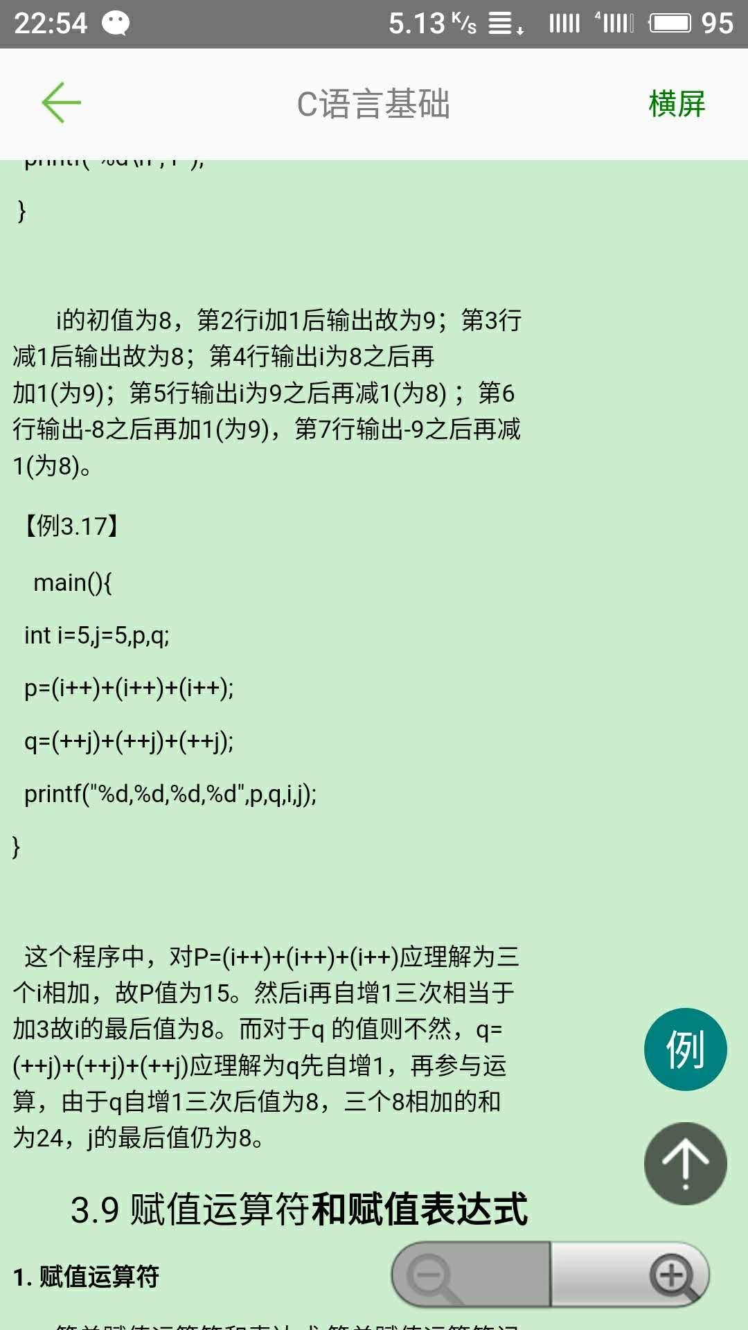微信图片_20180114134726.jpg