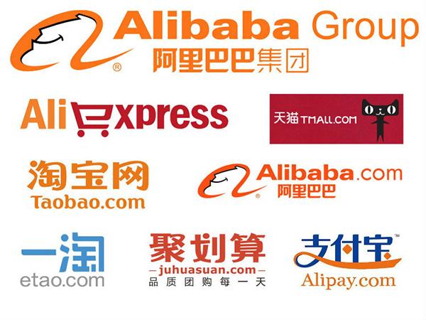 alibaba-logos.jpg