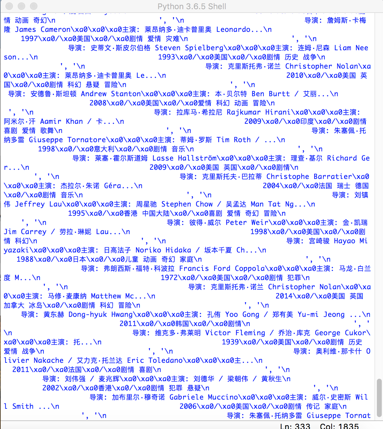 WX20180613-163151@2x.png