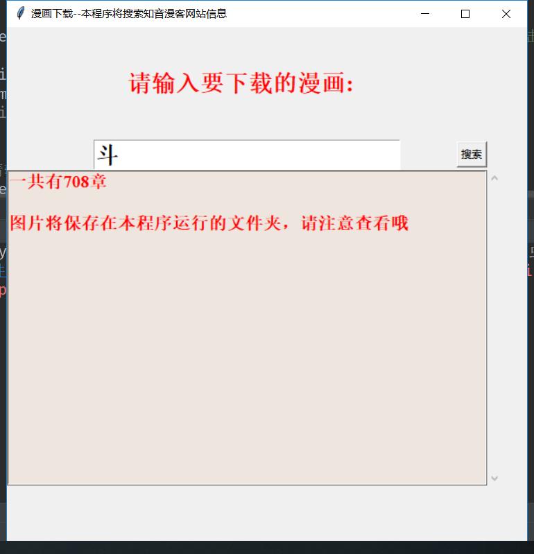 微信截图_20181103172745.png