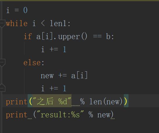 这是我的代码我感觉应该可以过