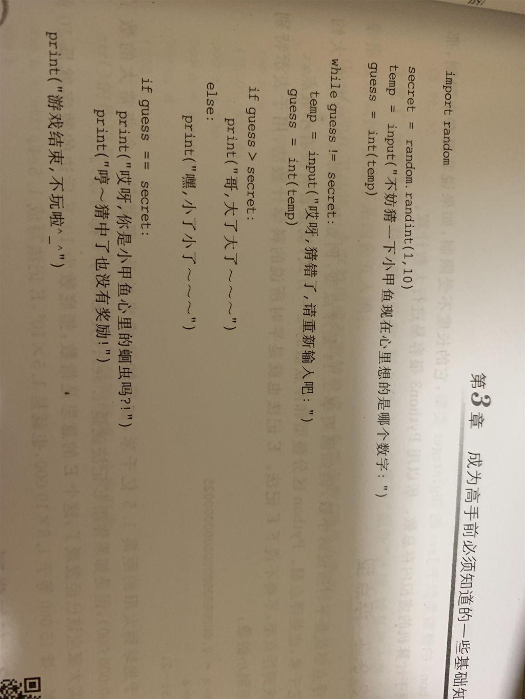 IMG_0088.JPG