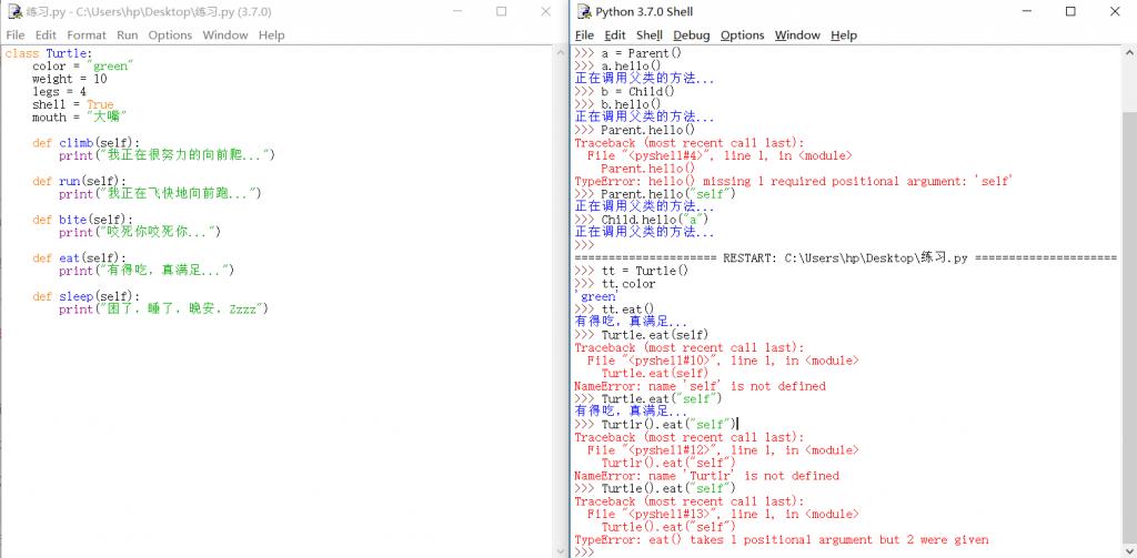 [7HD)RXF(J)_Z9X$CHRGABV.png