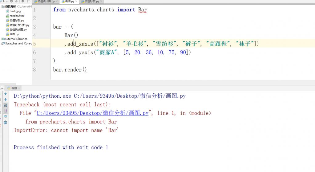Import Error Python Cannot Import Name