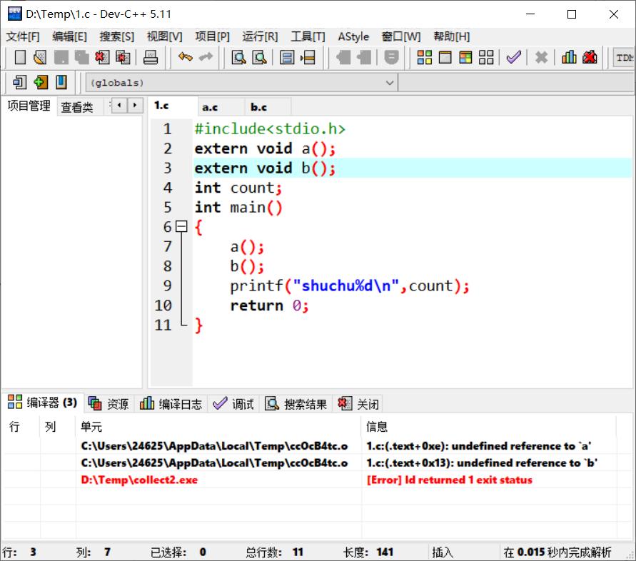 为什么我的属性链接不了,请大神帮忙看一下,C\C++交流,技术交流