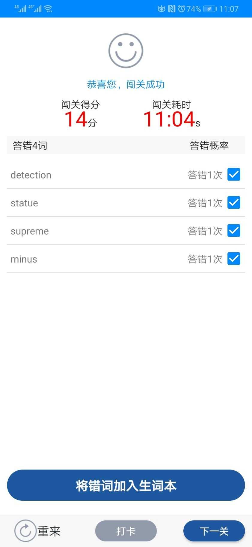 Screenshot_20191204_230707_com.kekeclient_.jpg