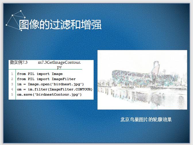 QQ图片20200522204006.png