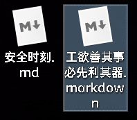 md&&md.png