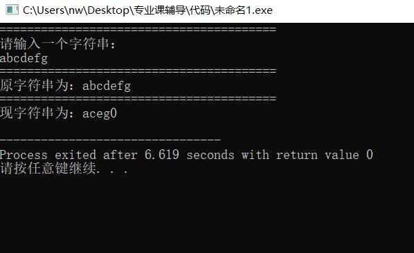 IQTDDO`[DM_IFB1E))V(6B9.png