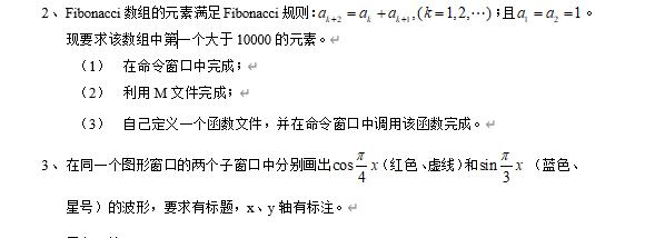 QQ截图20200721211236.png