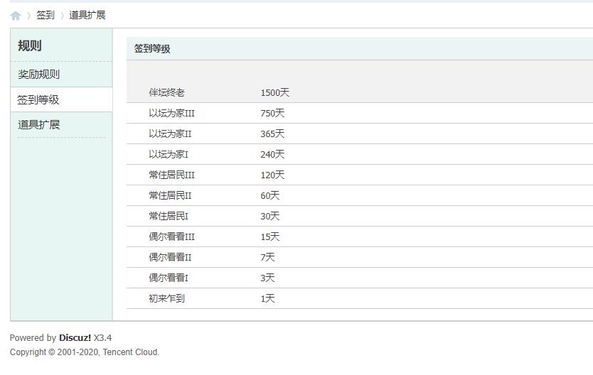 屏幕截图 2020-09-20 202139.png