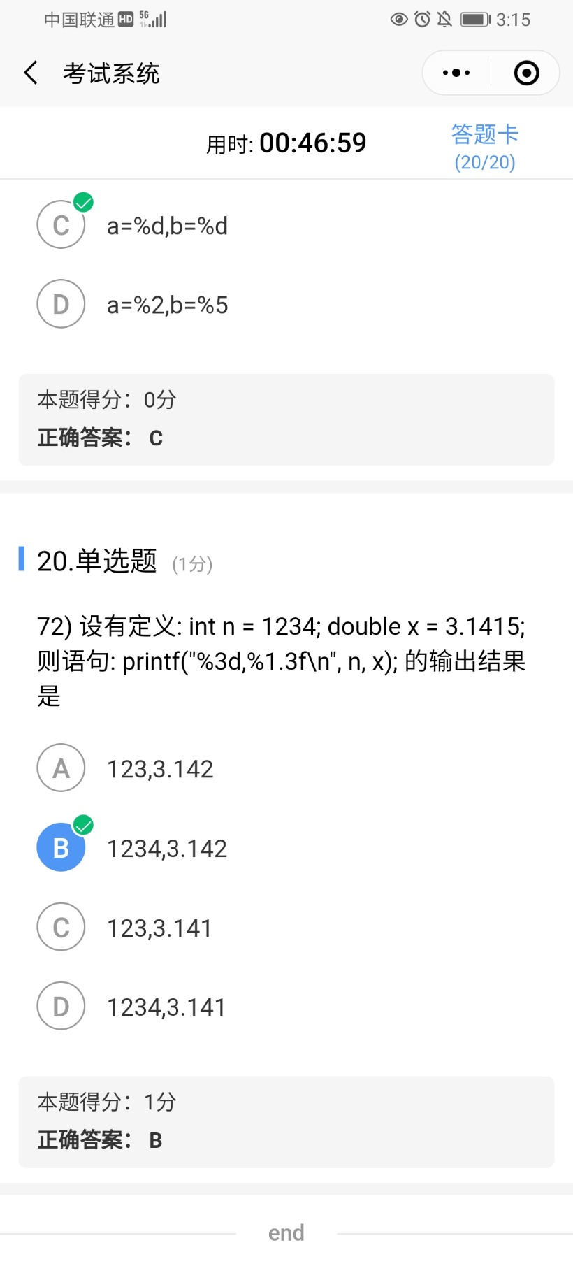 Screenshot_20201013_151553_com.tencent.mm.jpg