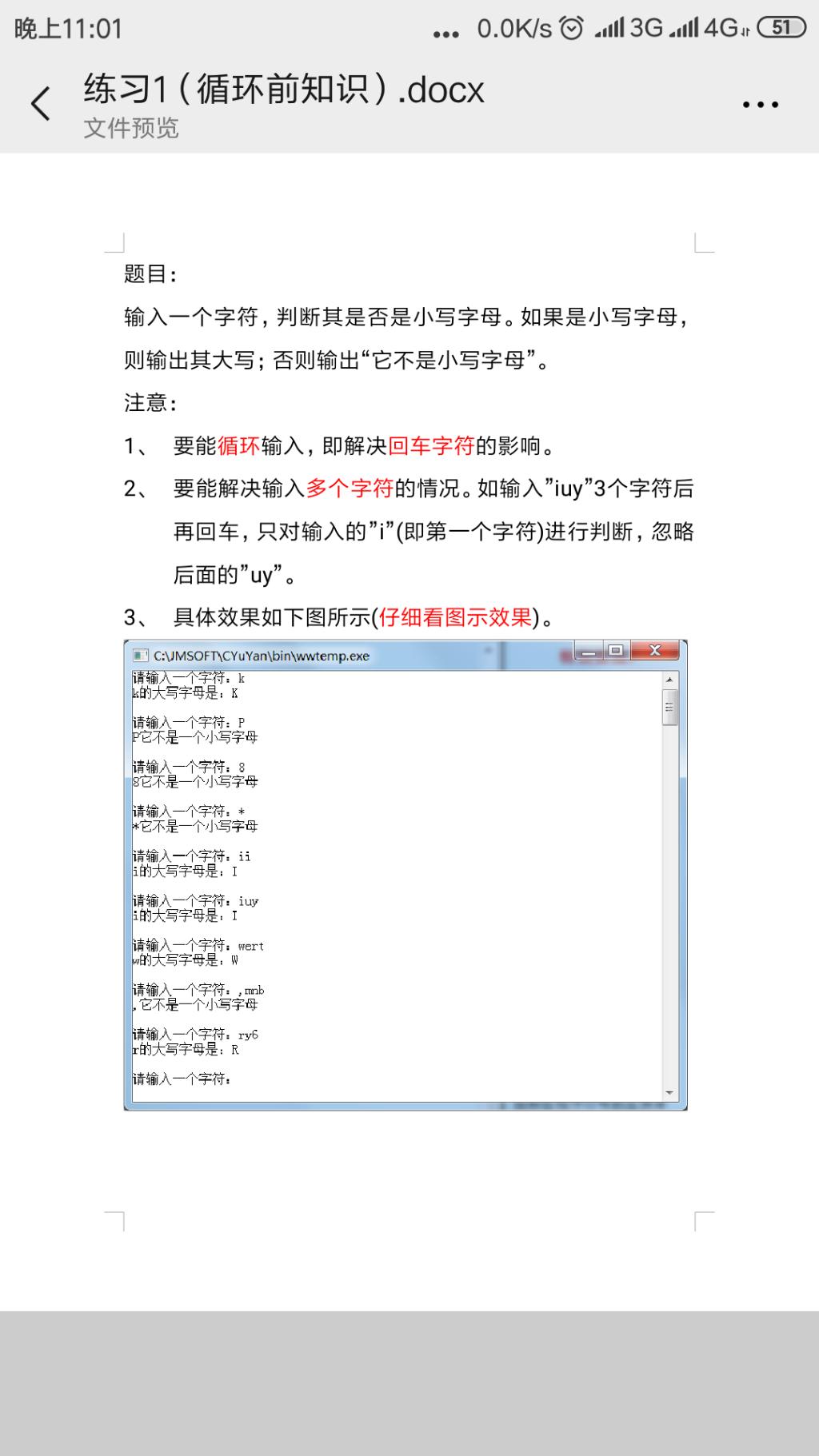 Screenshot_2020-10-17-23-01-37-102_com.tencent.mm.png