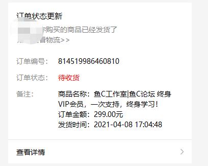VIP升级中-ing~!!