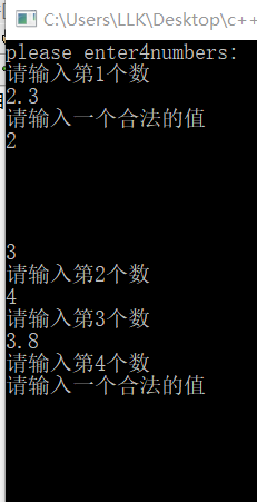 1627107900(1).png