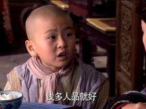 2013.8.19-音乐小铺第70期——龙门镖局即视感