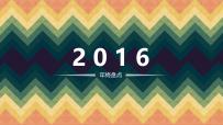 """2016.1.14-音乐小铺第100期——小铺""""百岁大寿""""啊!!!"""