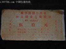 2012.11.17-音乐小铺第51期——激荡1978——2008(下)