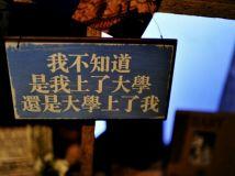 2014.9.13-音乐小铺第89期——开学季